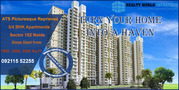 ATS Picturesque Reprieves Noida Launched 3/4 BHK Luxury Flats