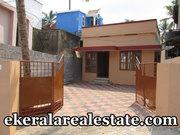 Mukkola Mannanthala 500 sqft old house for sale