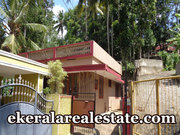 Used 1000 sqft house sale at Kodunganoor Vattiyoorkavu Trivandrum