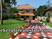 Vattiyoorkavu Trivandrum 3.5 crore big house for sale