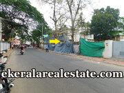 Jagathy 28 cents land 28 lakhs per cent for sale