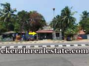 Shanghumugham  below 30 lakhs used hosue for sale
