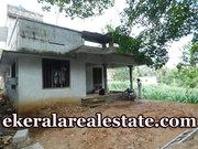 New 2BHK House Sale at  Vilappilsala